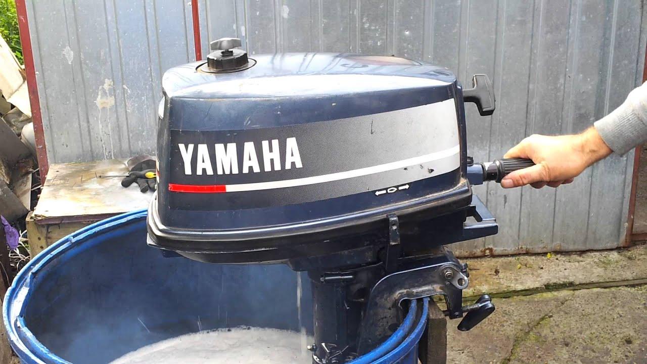yamaha 4 hp outboard motor 2 stroke dwusuw youtube