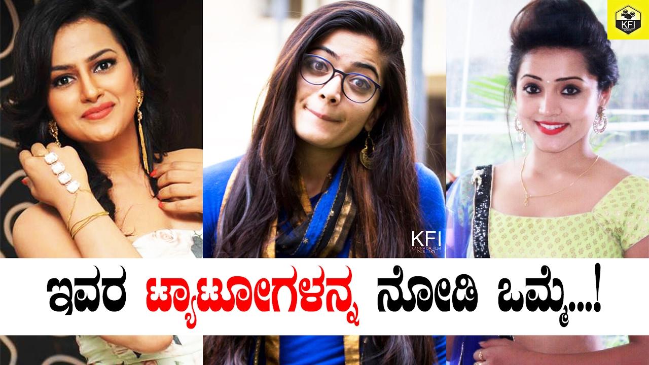 Kannada Actress Personal Tattoos Video ಇವರ