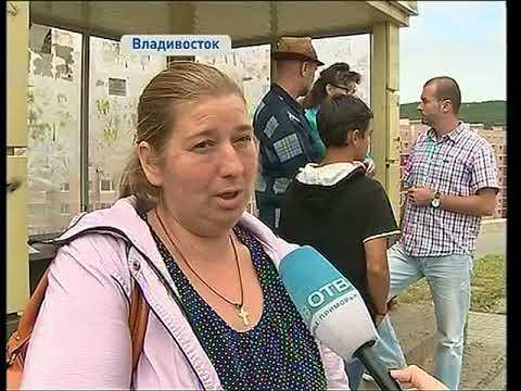Во Владивостоке сократили маршрут автобуса № 95 в два раза