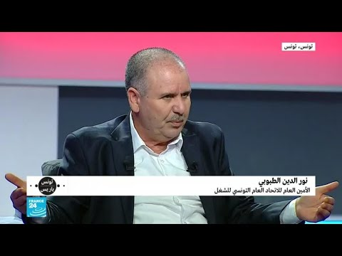 نور الدين الطبوبي: مبادرة الاتحاد العام التونسي للشغل هي نفس مبادرة الرئيس سعيد للحوار