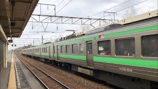 【日立IGBT】721系3000番台F-3123,3103編成(機器更新車)走行音 / JR-721 sound
