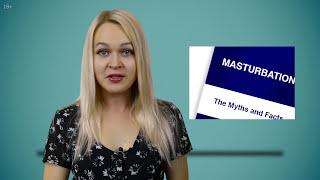 Мастурбация. Мифы и факты о мастурбации. Польза и вред от мастурбации.