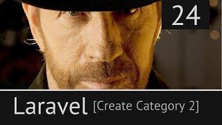 Laravel урок №24: [ Добавление категории. Продолжение ]