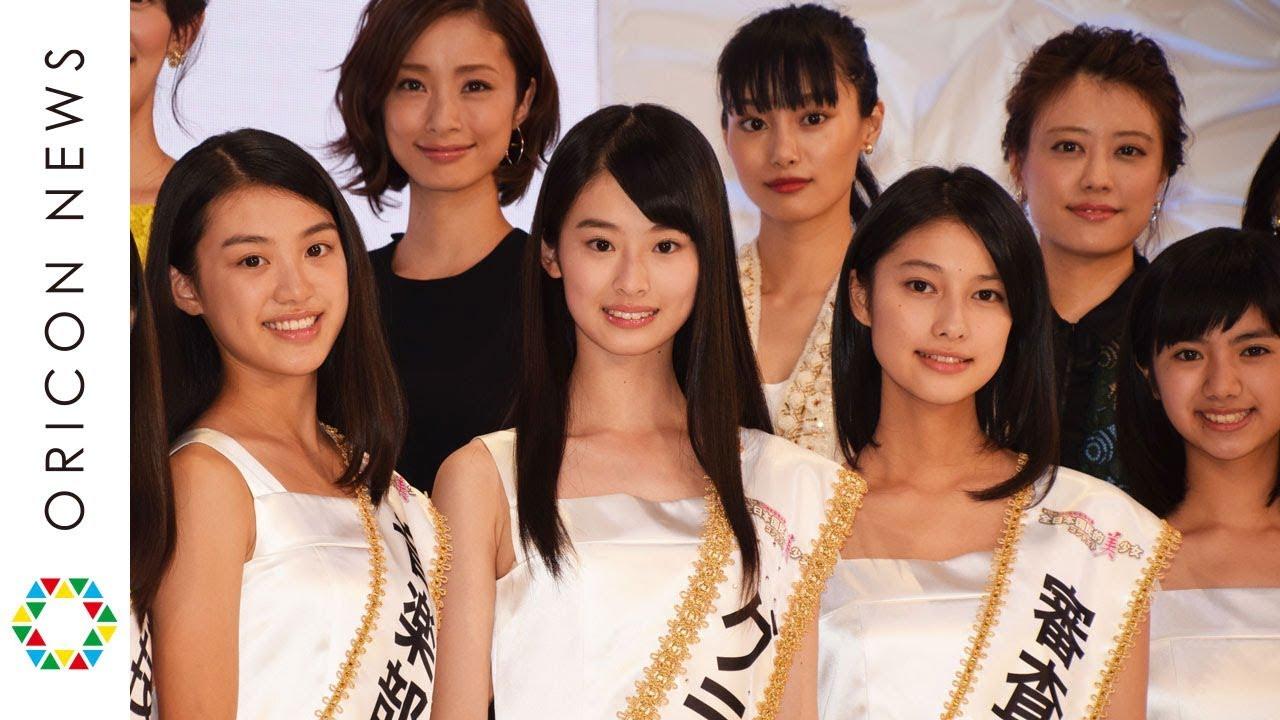 15代目『国民的美少女』は京都府...