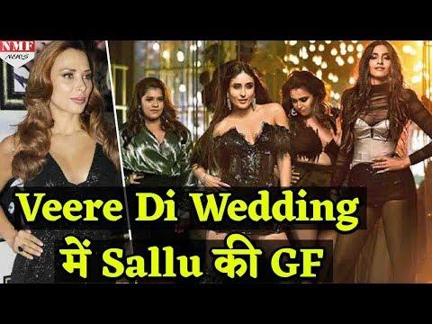 Veere Di Wedding में Salman की Girlfriend Iulia ने भी किया है काम