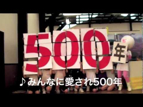 [秋田県五城目町] AABふるさとCM大賞2010 特別賞