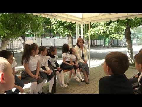 Образовательное Учреждение имени А.П. Чехова