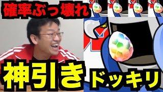 マックスむらいの「パズドラやろうぜ!」30コンボ目 http://live.nicovi...