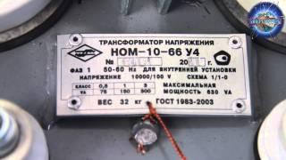 видео Купить силовой трансформатор ТМГ, ТМ в Москве