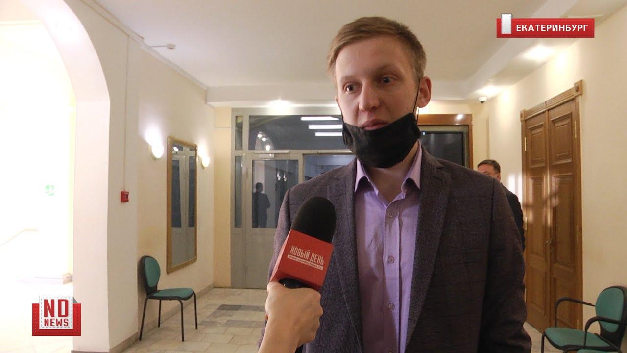 Вернуть казино, пристроить детей... – идеи кандидатов в мэры Екатеринбурга