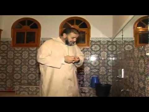 ghoussle al janaba.Cheikh Abdellah nhari