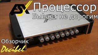 видео DSP процессор