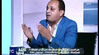 السبب وراء مطالبة مجدي عبدالغني مرتب شهري لاتحاد الكرة