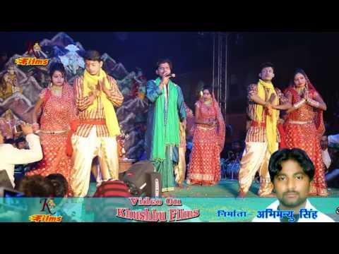 Pramod Premi Yadav Live Jagaran 2017