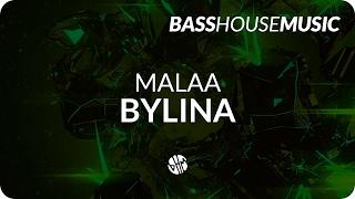 MALAA BYLINA