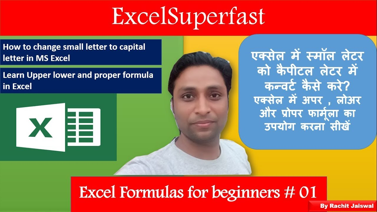 how to change small letter to capital letter in excel