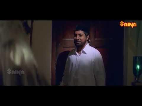 Kilichundan mampazham- കിളിച്ചുണ്ടൻ മാമ്പഴം, comedy scene