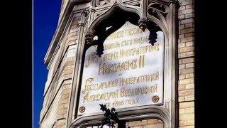 Замок Майендорф. Подмосковье.(L.Koledova., 2016-01-21T18:50:15.000Z)