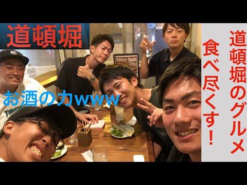 【旅行の旅】大阪、京都編part2