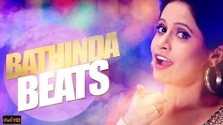 Miss Pooja | Bathinda Beats | Official Trailer | Full HD Brand New Punjabi Song 2013
