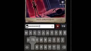 마피아42 '꼬기' 님이 요청해주신 마피아 배정 후 어필 전 플레이 영상 Ver.2