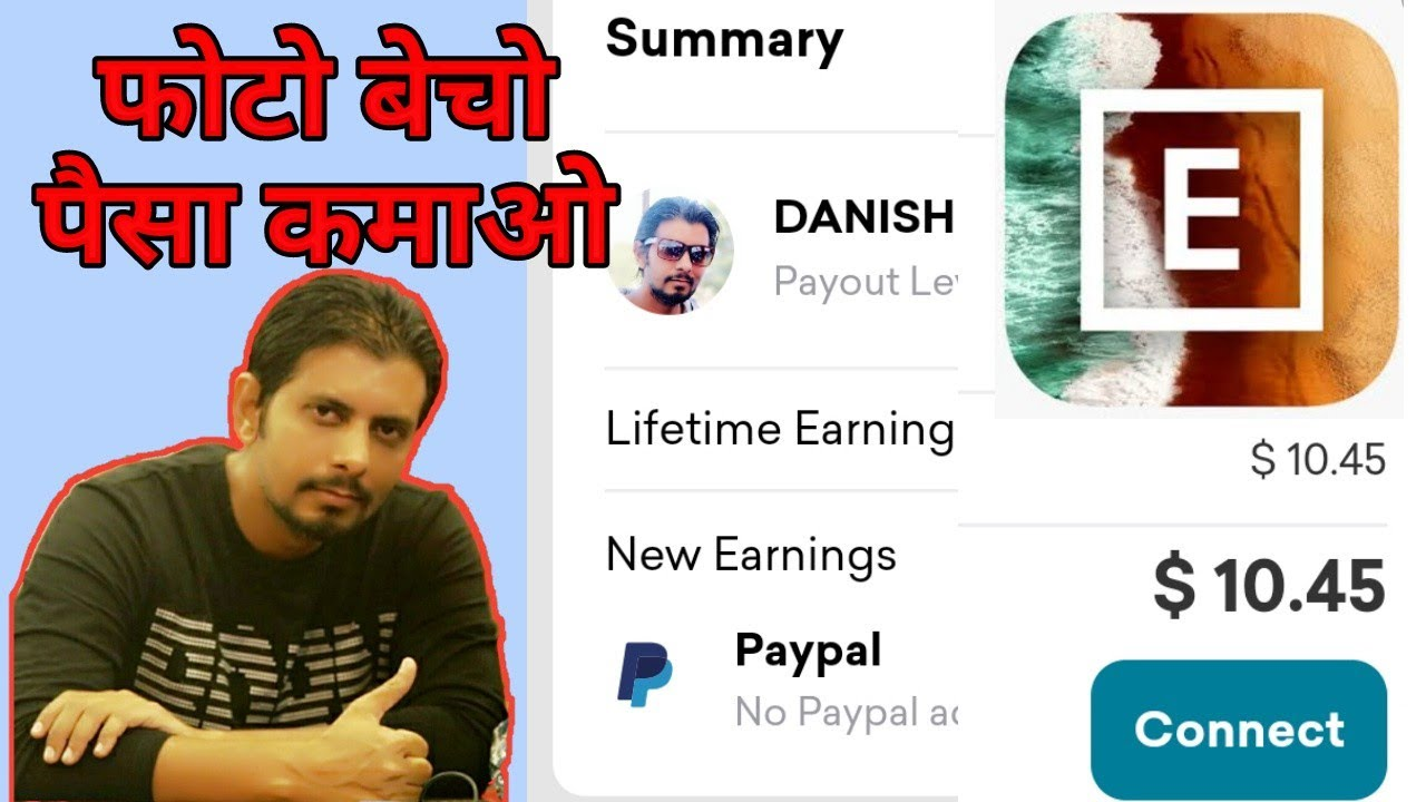Earn Money By Selling Mobile Phots | Eyeem Mobile App | Online Income | Part Time JoB | Sell Photo