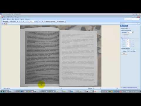 Редактирование фотографий программой Microsoft Office Picture Maneger