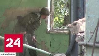 Донбасс жаждет мира, но Киев продолжает войну - Россия 24