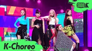 [K-Choreo 6K] 시크릿넘버 'Who Dis?' (SECRET NUMBER Choreography) l @MusicBank 200522