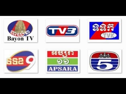 មើលទូរទស្សន៍ខ្មែរនៅលើទូរស័ព្ទស្រួលបំផុស | how to watch tv khmer online | PPCTV Anywhere