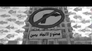 كايروكى و عبد الباسط حموده غريب فى بلاد غريبة من البوم السكه شمال Cairokee ft Abd elbasit