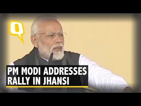 PM Modi Addresses a Rally in Jhansi, Uttar Pradesh