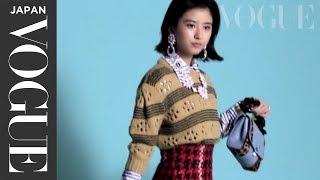 眩しい笑顔が魅力的な若手女優、黒島結菜さんが『VOGUE JAPAN』に初登場...