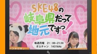 ske48 zero position, ske48 片思いfinally, ske48 12月カンガルー, ske...