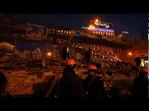 Майдан - распад Украины