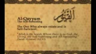 Names of Allah - Al Qayyum