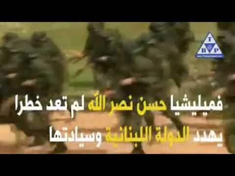 النهاية تقترب .. خطوات فعلية سعودية لنزع ريش حزب الله وتصفية مؤسسه  حسن نصر الله