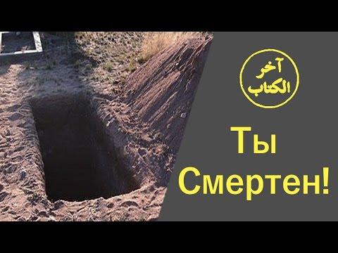 Введение. Синтаксис (النَّحْوُ)из YouTube · С высокой четкостью · Длительность: 4 мин6 с  · Просмотры: более 6.000 · отправлено: 16-1-2017 · кем отправлено: Quran Academy