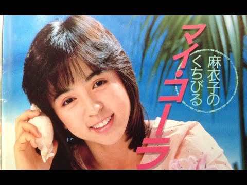 This is another 1980's Japanese mixtape