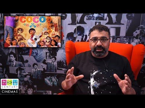 مراجعة فيلم Coco بالعربي | فيلم جامد