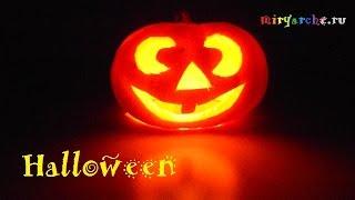 как сделать тыкву на хэллоуин  Джек Фонарь