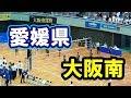 【JOCバレー男子】愛媛県 vs 大阪南「第2セット・冒頭」都道府県対抗中学バレーボール大会(volleyball)