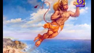 Guru Mahimai 01-02-2017 DD Podhigai TV Show