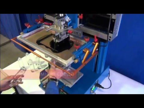 Полуавтоматический станок для круговой печати по цилиндрическим предметам