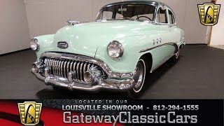 1952 Buick Special, Gateway Classic Cars Louisville #2040