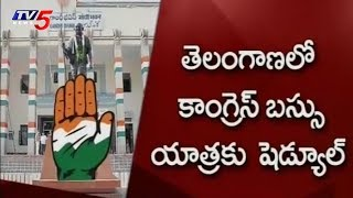 Telangana Congress Leaders Bus Yatra  On February 26th | TV5 News