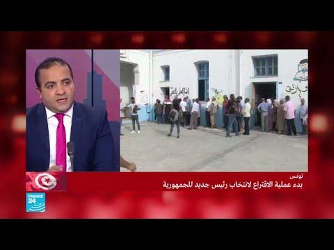 التونسيون يصوتون في انتخابات رئاسية تشهد منافسة محتدمة  - نشر قبل 8 ساعة