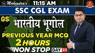 Indian Geography | Previous Year MCQ | GS | By Ankit Mahendras | SSC CGL | 11:15 am