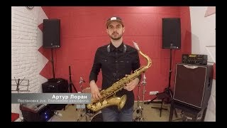 Школа игры на саксофоне. Выпуск 4. Постановка рук. Положение саксофона. Уроки саксофона.