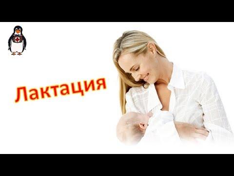 Выпуск 29. Какие ЛЕКАРСТВА можно при КОРМЛЕНИИ ГРУДЬЮ